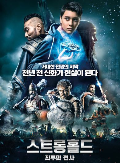 The Stronghold 2017 1 دانلود دوبله فارسی فیلم The Stronghold 2017
