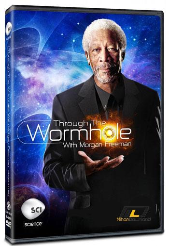 Through the Wormhole S07 دانلود فصل هفتم مستند درون کرم چاله Through the Wormhole 2016