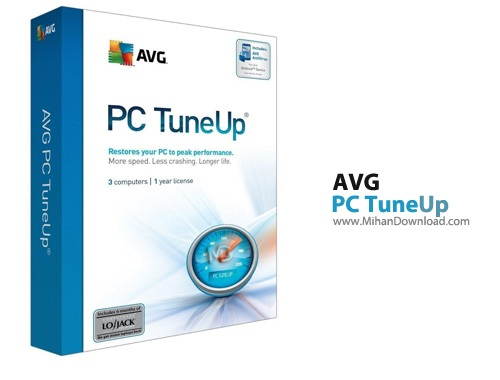 TuneUp1 دانلود AVG PC TuneUp 2016 16.12.1.43164 نرم افزار بهینه سازی سیستم