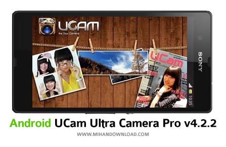 UCam Ultra Camera Pro v4.2 نرم افزار عکاسی حرفه ای UCam Ultra Camera Pro برای آندروید