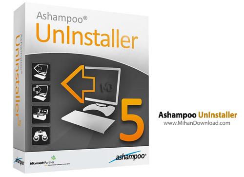 UnInstaller نرم افزار حذف کامل برنامه نصب شده بر روی ویندوز Ashampoo UnInstaller 5 04