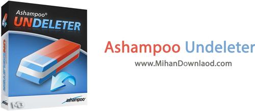 Undeleter دانلود نرم افزار ریکاوری فایل Ashampoo Undeleter 1 10