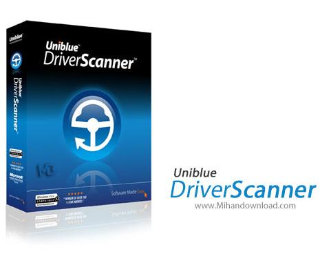 Uniblue DriverScanne دانلود Uniblue Driver Scanner 2013 4 0 11 2 نرم افزار اسکن و آپدیت درایورهای سیستم
