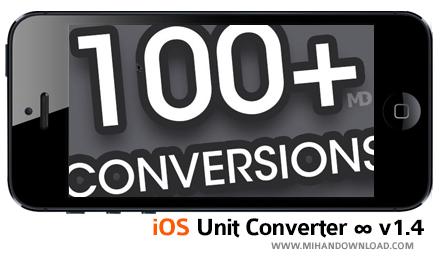 Unit Converter ∞ v1 دانلود نرم افزار Unit Converter برای آیفون