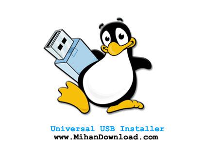 Universal USB Installer دانلود Universal USB Installer v1.9.7.2   نرم افزار نصب و بوت لینوکس از USB