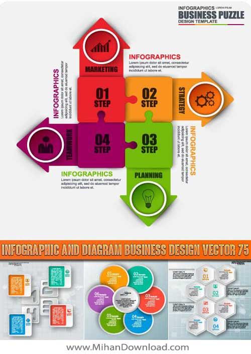 Untitled 129 دانلود وکتور اینفوگرافیک و دیاگرام بیزینس و کسب و کار business design vector