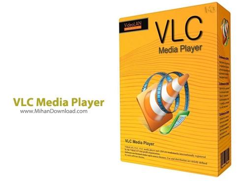 VLC  دانلود وی ال سی پلیر VLC Media Player 3.0.0