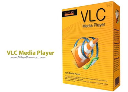 VLC Media Player1 دانلود VLC Media Player 2.2.1 Final نرم افزار پخش فایل های ویدئویی