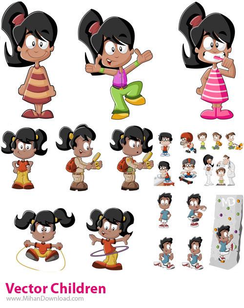 Vector Children دانلود وکتور فرزندان Vectors Children