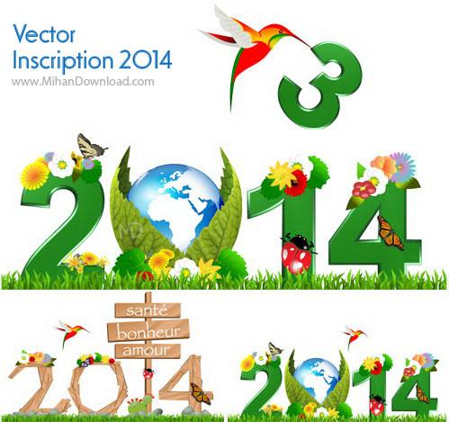 Vector Inscription 2014 دانلود وکتور نوشته خطی Vectors Inscription 2014