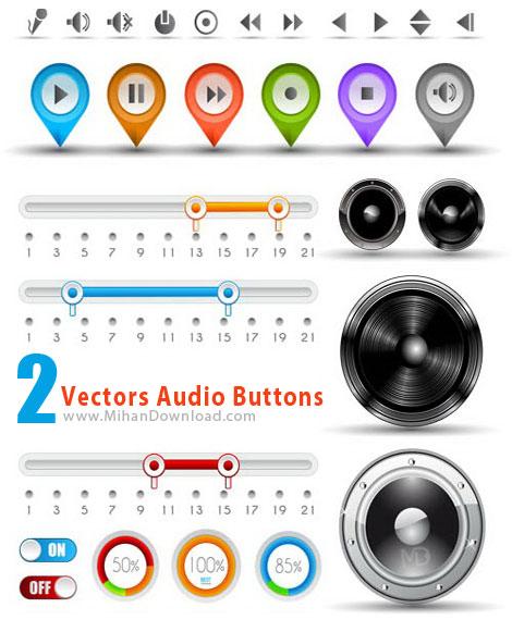 Vectors Audio Buttons دانلود Vectors Audio Buttons وکتور دکمه های صوتی