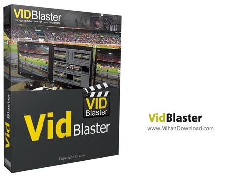 VidBlaster نرم افزار مدیریت دوربین مدار بسته VidBlaster 3 17