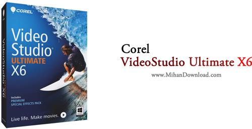 VideoStudio Ultimate دانلود نرم افزار کرل ویدئو استودیو  Corel VideoStudio Ultimate X6 16 0