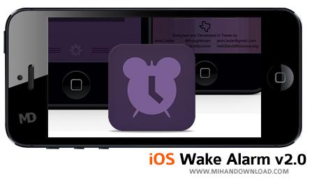 Wake Alarm دانلود نرم افزار Wake Alarm برای آیفون