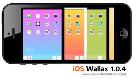 Wallax دانلود نرم افزار Wallax برای آیفون