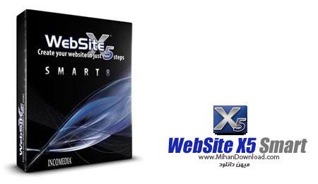 WebSite X5 Smart icon بهترین نرم افزار طراحی سایت