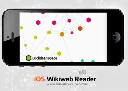 WikiwebVisual Wikipedia Reader دانلود نرم افزار WikiWeb Reader برای آیفون