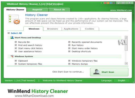 WinMend History Cleaner نرم افزار حذف تاریخچه ها WinMend History Cleaner 1 4 5