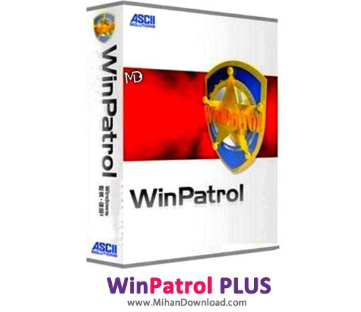 WinPatrol دانلود WinPatrol PLUS 29 0 2013 0 نرم افزار تامین امنیت سیستم