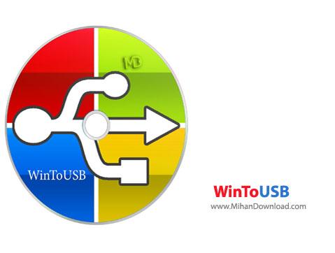 WinToUSB نصب ویندوز قابل حمل در حافظه  یو اس بی WinToUSB 1 4 Final