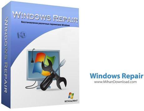 Windows Repair1 نرم افزار تعمیر ویندوز خراب Windows Repair 2 5 1