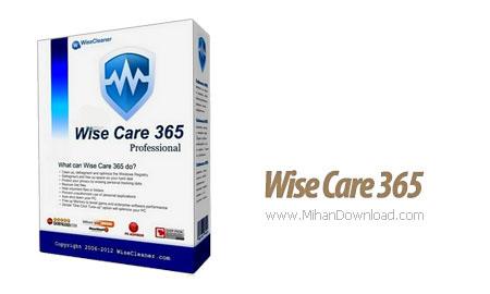 Wise Care 365 Pro دانلود نرم افزار برای بالا بردن سرعت ویندوز