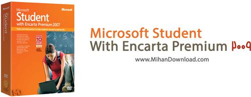 With Encarta Premium 2009 دانلود دانشنامه و اطلس جغرافیایی جهان Microsoft Student With Encarta Premium 2009