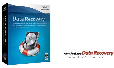 Wondershare Data Recovery1 دانلود Wondershare Data Recovery نرم افزار ریکاوری اطلاعات
