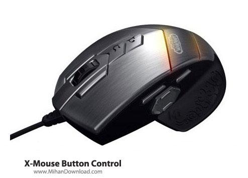 X Mouse Button Control نرم افزار مدیریت دکمه های موس X Mouse Button Control 2 7 Final