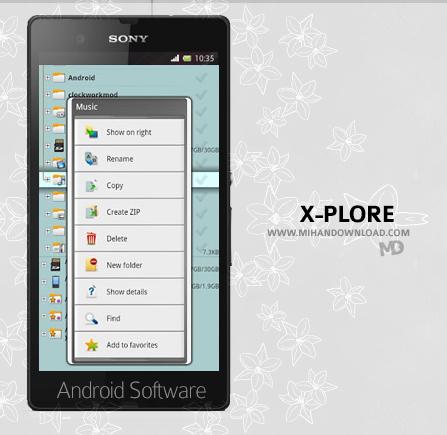 XPLORE دانلود نرم افزار X plore برای آندروید