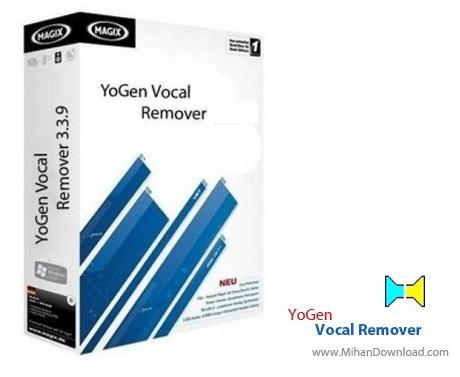 YoGen Vocal Remover دانلود نرم افزار برداشتن صدای خواننده از روی آهنگ YoGen Vocal Remover 3.3.10