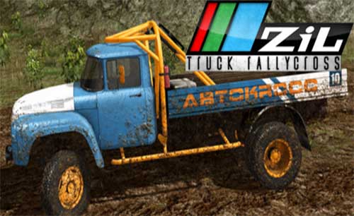 ZiL.Truck .RallyCross.center5555 دانلود ZiL Truck RallyCross بازی رالی کامیون کراس برلای کامپیوتر