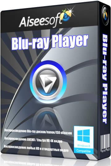 aZ2JN6HXXCxcH0TTNCxbHcN3yiTgM4UX دانلود Aiseesoft Blu ray Player 6.3.6.37144 Portable نرم افزار پخش فیلم های بلوری
