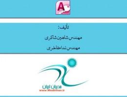 access-2010