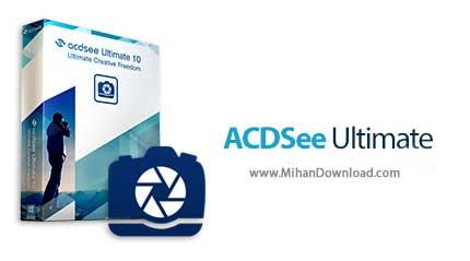 acdsee ultimate 8 دانلود ACDSee Ultimate نرم افزار مدیریت و ویرایش تصاویر