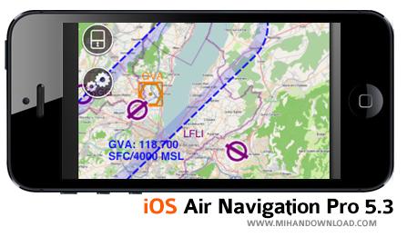 air دانلود نرم افزار Air Navigation برای آیفون