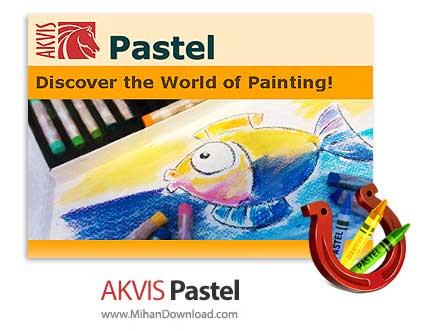 akvis pastel 1 دانلود AKVIS Pastel نرم افزار تبدیل عکس به نقاشی های پاستیلی