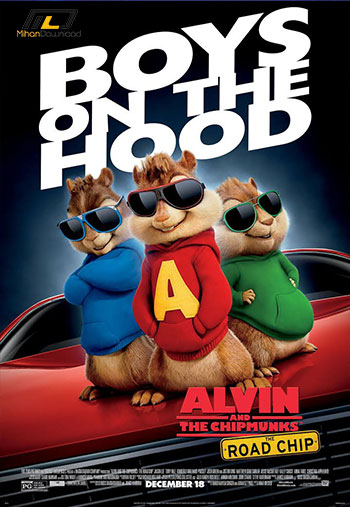 alvin 4 دانلود انیمیشن آلوین و سنجاب ها جاده تراشه Alvin and the Chipmunks The Road Chip 2015