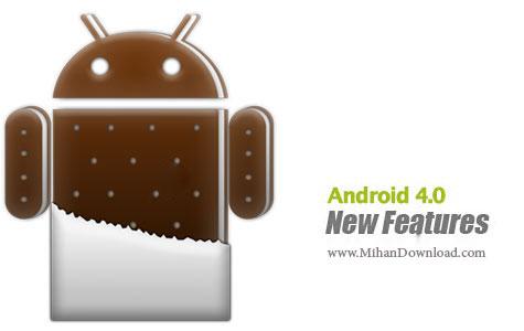 android4 new feature دانلود فیلم آموزش قابلیت های جدید آندروید Android 4.0 New Features