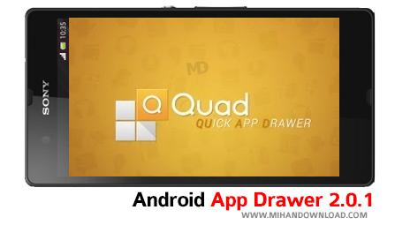 appd دانلود نرم افزار Quick App Drawer برای آندروید