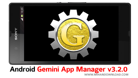 appp2 دانلود نرم افزار Gemini App Manager برای آندروید