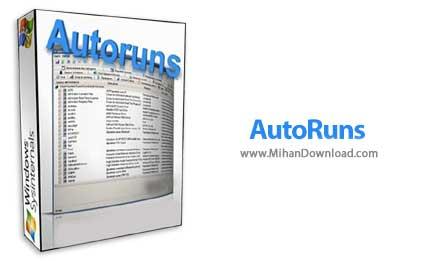 autoruns دانلود AutoRuns نرم افزار نمایش برنامه های اجرا شده در حین بالا آمدن ویندوز