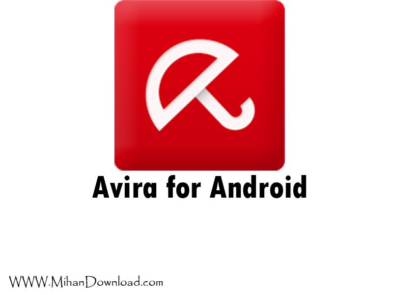 avira icon2 دانلود برنامه آنتی ویروس Avira اویرا برای آندروید
