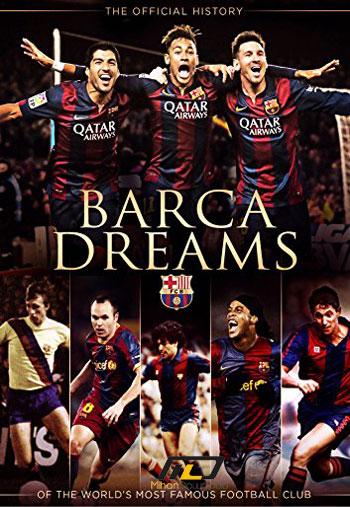 barca dreams دانلود مستند Barca Dreams 2015