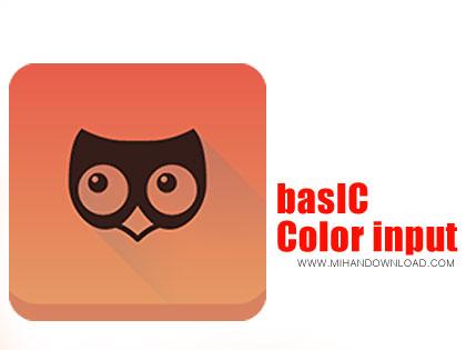 basICColor input دانلود basICColor input v5.3.0 Build 2690   نرم افزار مدیریت رنگ تصاویر