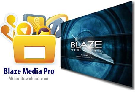 blaze media pro دانلود نرم افزار تبدیل فرمت Blaze Media Pro 9.10