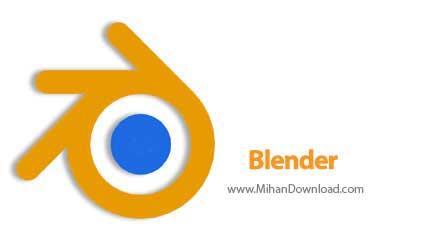 blender دانلود Blender نرم افزار ساخت متن دو بعدی و سه بعدی