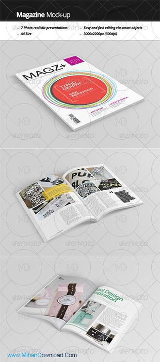 book1 دانلود موک آپ مجله Magazine Mock up