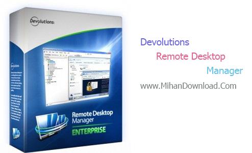 boroz123 دانلود برنامه ارتباط از راه دورDevolutions Remote Desktop Manager 11.6