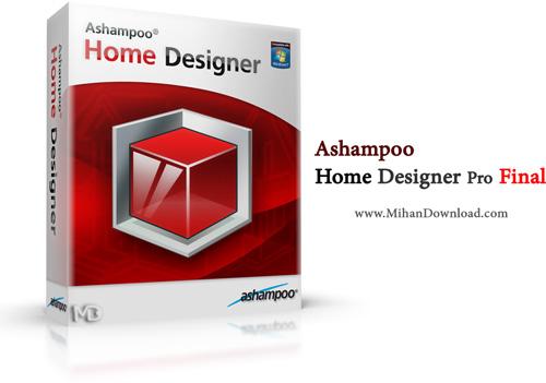box ashampoo home designer 800x800 دانلود Ashampoo Home Designer Pro 2 0 Final نرم افزار نقشه کشی ساختمان
